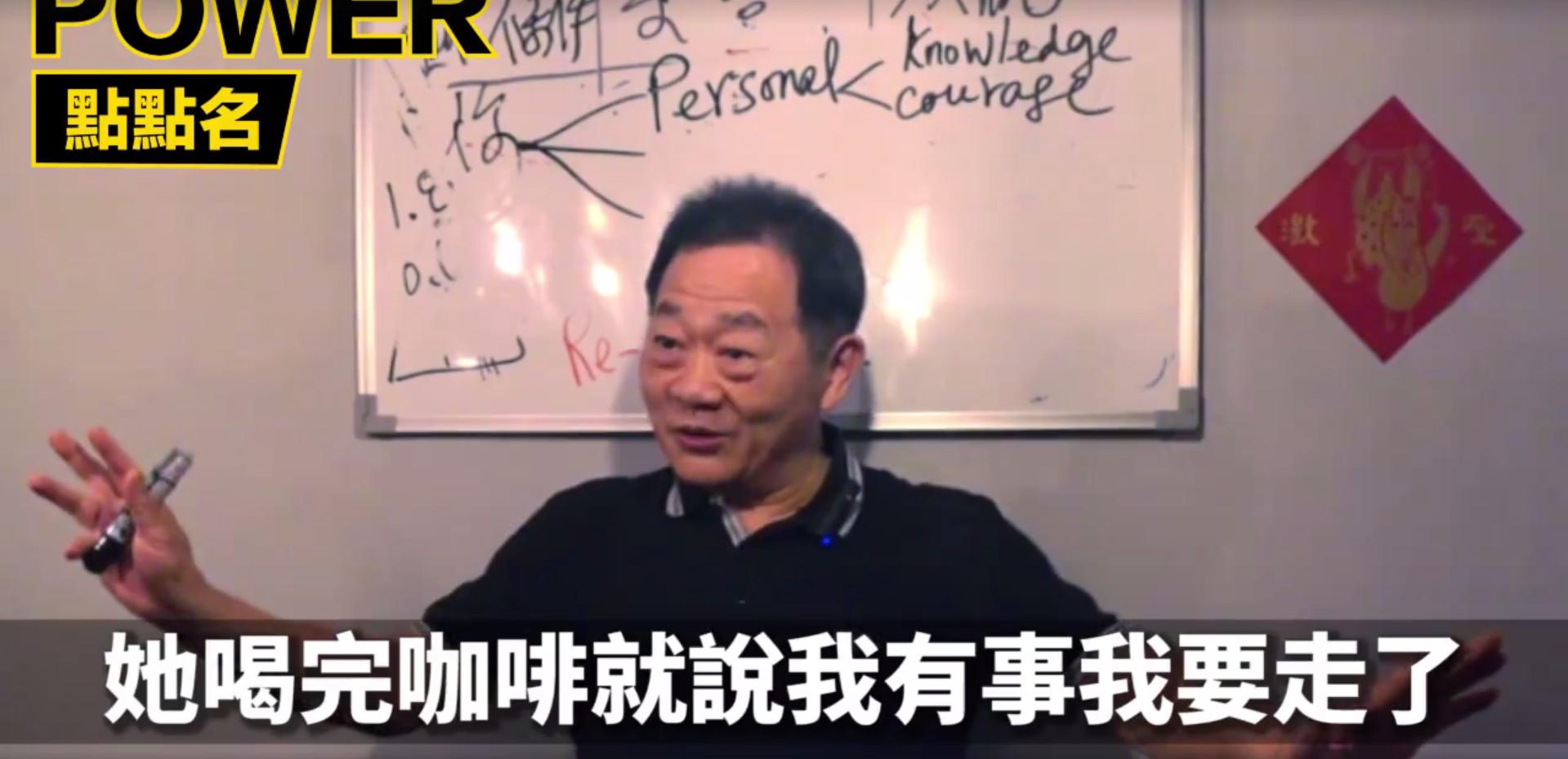 大檸檬用圖(圖/Power錕的紙牌屋授權)