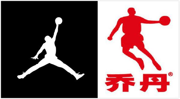 ▲▼中國品牌「喬丹體育」向中國法院狀告「喬丹」侵權。(圖/翻攝自Jordan臉書/喬丹體育官網)