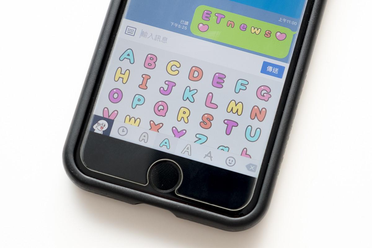 超Cute字母、圖案任你用!LINE「符號文字」新功能登場。(圖/記者莊友直攝、翻攝自手機)