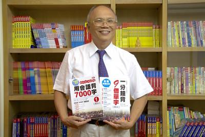 劉毅為變更補習班登記 偽造特助印文遭起訴