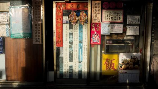 台灣老房子(圖/及時雨提供)