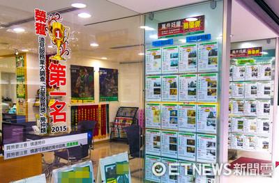 六都8月移轉量止跌回升 台南市表現最亮眼