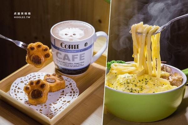 Awake Coffee。(圖/虎麗笑嗨嗨)