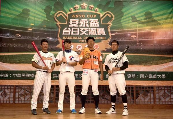 ▲2017安永盃棒球交流賽開幕記者會。(圖/崇越隼鷹提供)