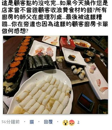 ▲▼日式平價料理遇奧客吃到飽,灰心喊卡止血。(圖/翻攝爆怨公社)