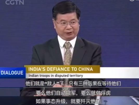▲大陸駐孟買前總領事劉友法。(圖/翻攝CGTV節目《對話》)