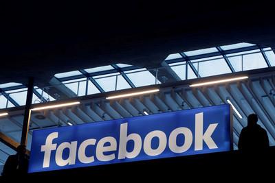 亞洲選舉年當道 臉書致力打擊假新聞