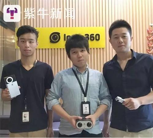 ▲▼insta360聯合創辦人陳金堯。(圖/翻攝自《揚子晚報》紫牛新聞)