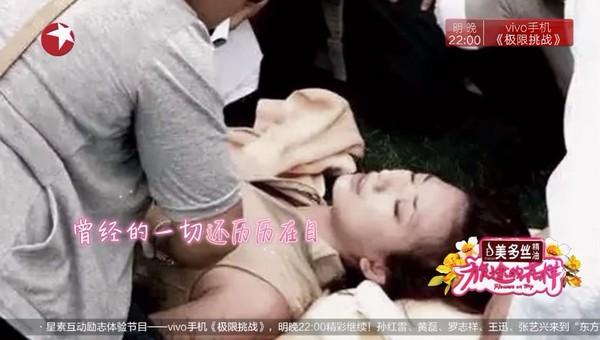 ▲▼林志玲含淚上馬! 克服12年墜馬斷肋骨陰影(圖/翻攝自YouTube/上海電視台官方頻道)
