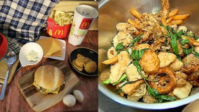 周末夜耍廢二選一「鹽酥雞」&「麥當勞」該選?