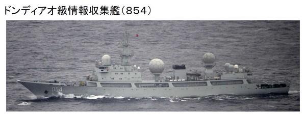 日本拍攝到的中國815A型電子偵察船「小天狼星號」。(圖/翻攝自日本防衛省統合幕僚監)