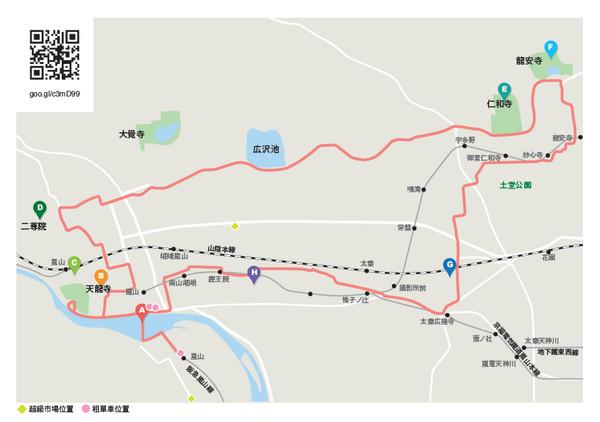 ▲摘自《關西單車自助全攻略:無料理達人帶路,到大阪、京都騎單車過生活!》