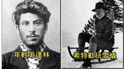 年輕史達林根本天菜帥!10張「不可一世名人」的衝擊私照