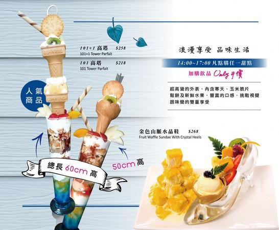 Rainbow waffle 彩虹鬆餅屋(圖/翻攝自Rainbow waffle 彩虹鬆餅屋粉絲團)