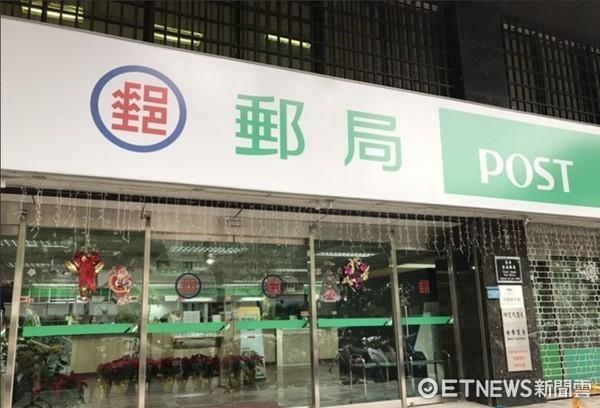 ▲▼中華郵政爆發員工侵占客戶保費高達4億元。(圖/資料照)