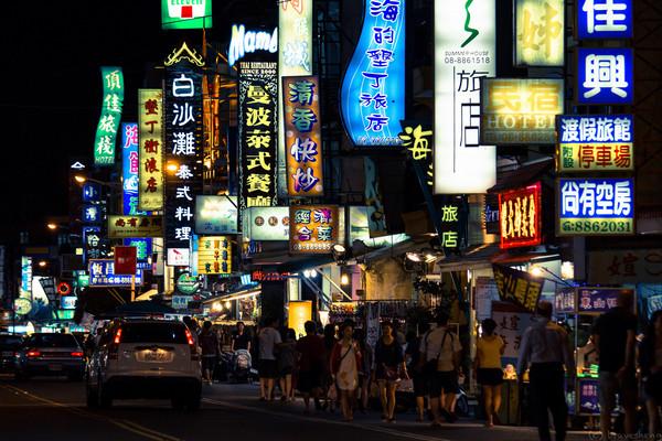 墾丁大街。(圖/翻攝Flickr/CC2.0 Vincent Chien)