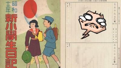 挖出「昭和13年」小學日記 翻開發現二戰中最純樸的一刻