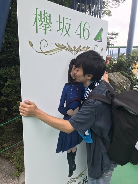 ▲▼偶像團體櫸坂46粉絲被轟噁心。(圖/翻攝自外網,rabisoku)