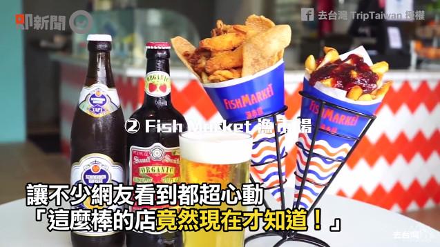連香港人都大推的6家「澎湖必吃美食」 粉紅韭菜盒好美啊(圖/即新聞)