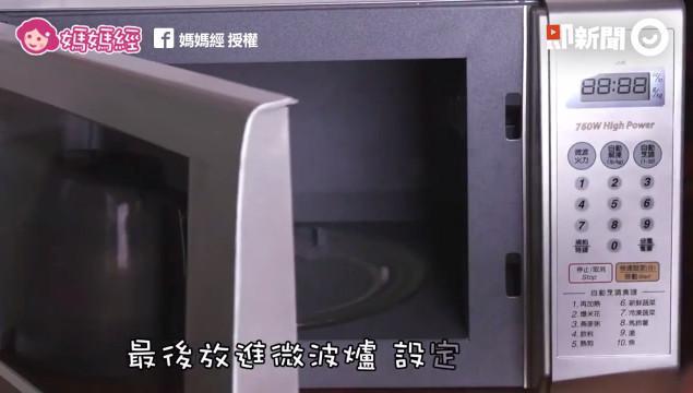 馬克杯蛋糕(圖/即新聞)