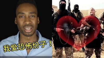 我愛恐怖份子!美嘻哈歌手「拍片深情相挺」卻反被讚爆