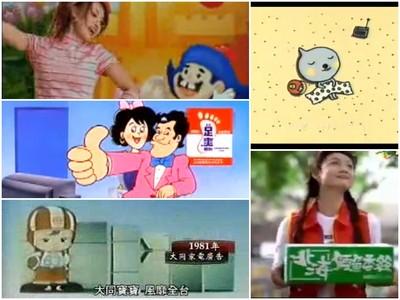 經典懷舊廣告曲,傳唱度力壓流行歌!曲子一下大家都跟著唱