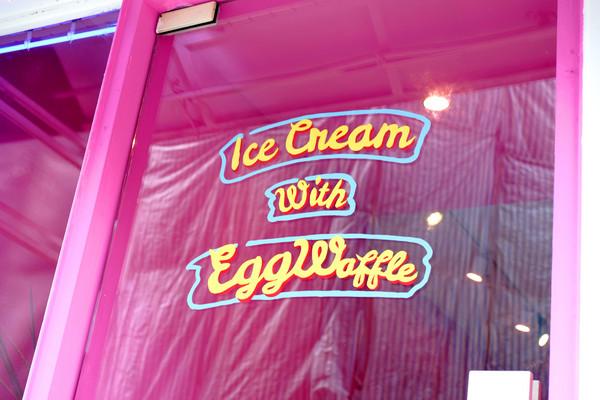 ▲台北夏日限定三個月 手拿冰淇淋雞蛋仔。(圖/男子的日常 提供)