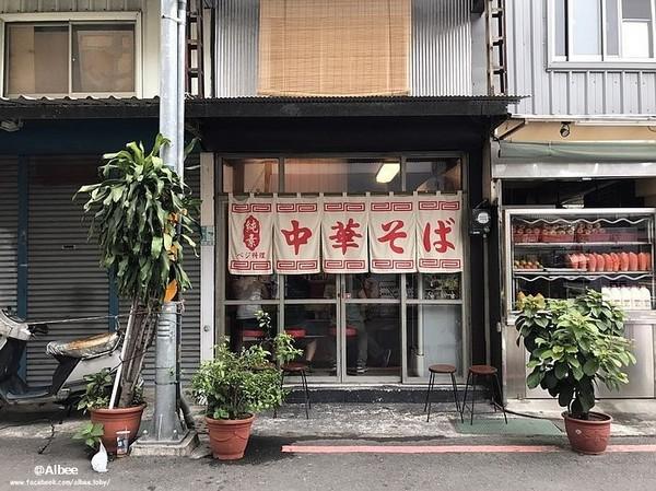 ▲台南日式復古拉麵 。(圖/愛比妞提供)