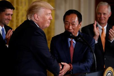 大讚川普「生意人特質」 郭董:他直接就問能給美國人多少錢
