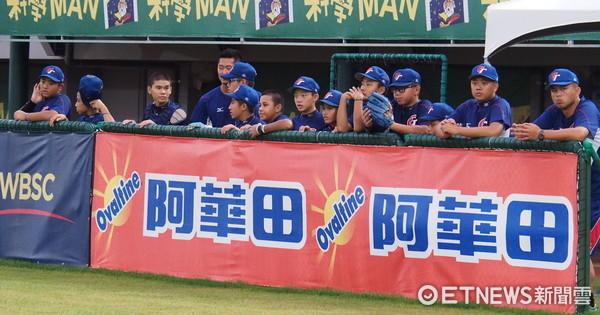 ▲U12中華隊少棒隊。(圖/記者顏如玉攝)