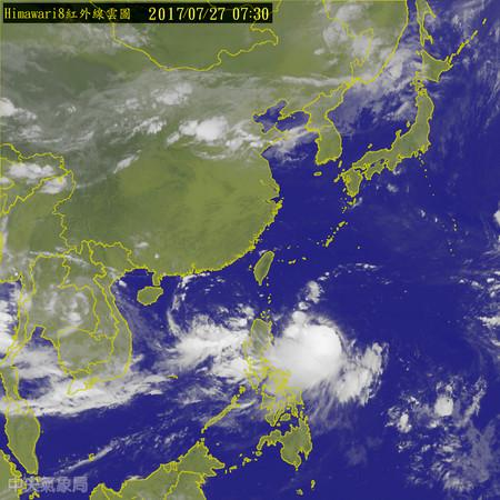 尼莎颱風。(圖/中央氣象局)