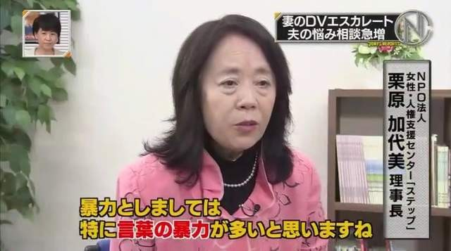 圖/翻攝自http://www.tbs.co.jp/Ncas/