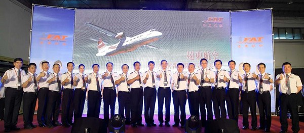 ▲遠東航空ATR72-600新機隊成立。(圖/遠東航空提供)