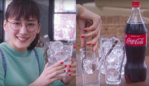 ▲綾瀨遙教你喝可樂(圖/翻攝自YouTube)
