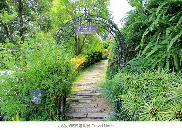 幸福山丘(圖/部落客小兔小安*旅遊札記提供,請勿隨意翻拍,以免侵權。)