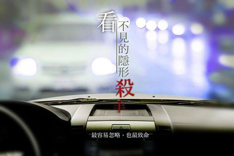 ▲小心送命!乘客車內怠速吹冷氣 這7處容易讓毒氣入侵(圖/翻攝自NPA署長室臉書)