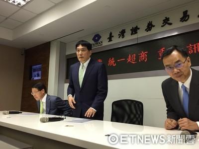 全面退出上海星巴克 統一、統一超今恢復交易股價重挫