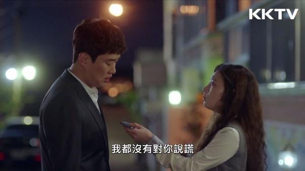 ▲《三流之路》洙萬欺騙雪熙。(圖/KKTV提供)