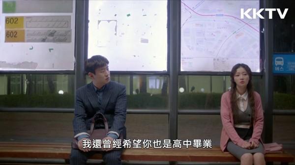 ▲《三流之路》雪熙經典對白。(圖/KKTV提供)