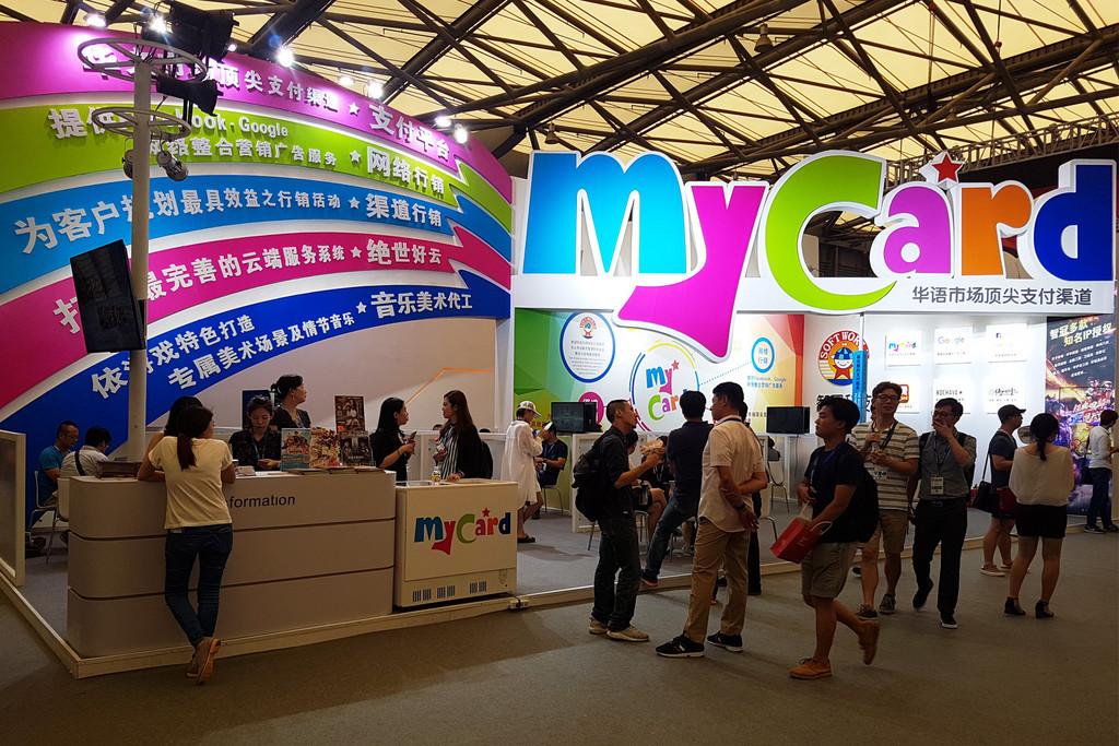 智冠攜旗下品牌參展China Joy 盼多元化經營銜接國際(圖/智冠提供)
