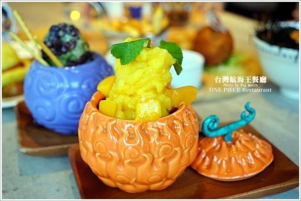 台灣航海王餐廳。(圖/大口老師)