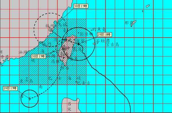 ▲▼尼莎颱風。(圖/中央氣象局網站)