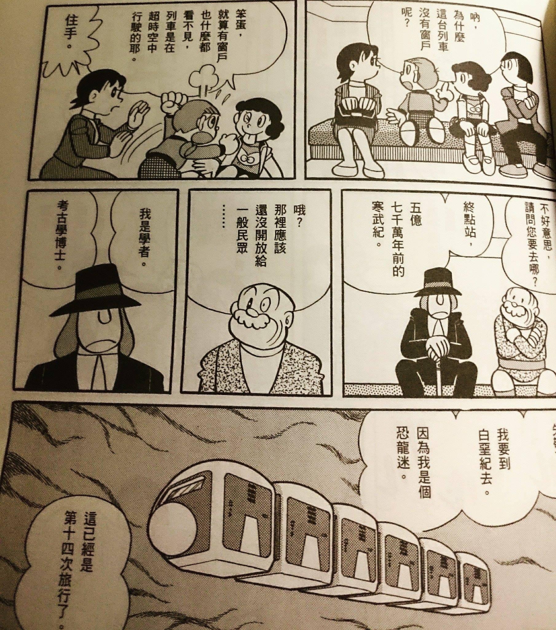 ▲▼網友推薦10部漫畫。(圖/翻攝自各出版社官網)