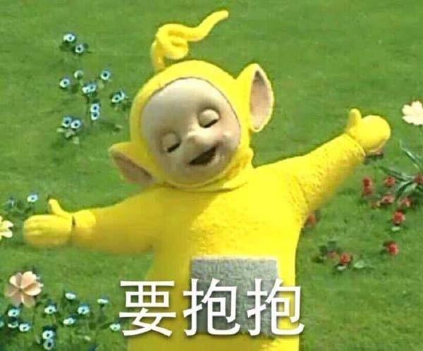 大檸檬用圖(圖/翻攝自Twitter/TeletubbiesHQ)