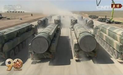盤點中國火箭軍五大彈道導彈!
