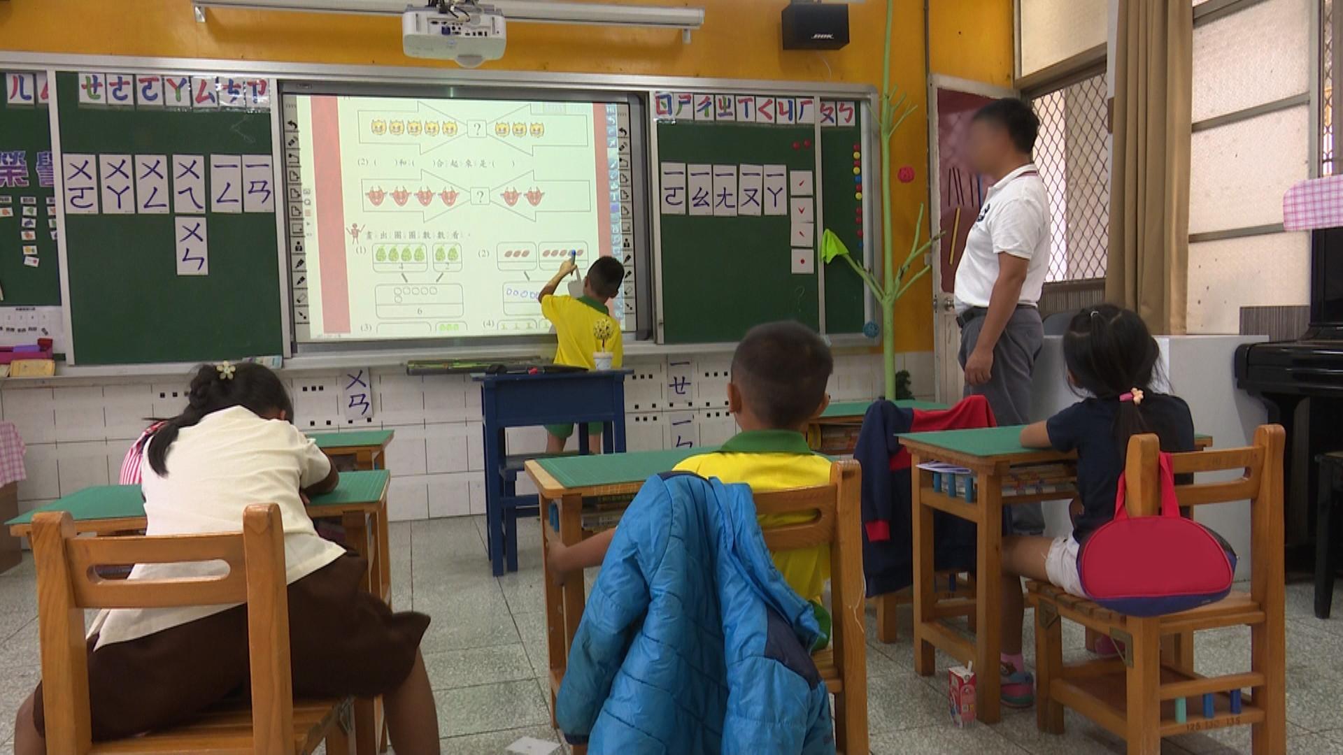 ▲親子教育,小學生上課(圖/記者姜國輝攝)