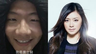 笑噴!「唐立騎老師」直播星座運勢 處女座:本周又矮又胖?!