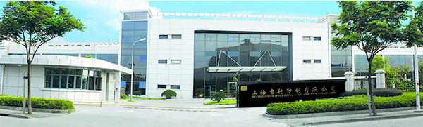 ▲▼上海密特印製公司。(圖/翻攝自上海密特印製公司官網)
