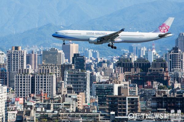 ▲▼中華航空,華航,台北市,降落松山機場,飛航,航空業,空中巴士A330-300。(圖/記者季相儒攝)