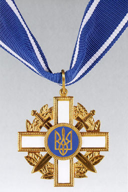 ▲▼烏克蘭英勇勳章Order For Courage。(圖/翻攝自維基百科)